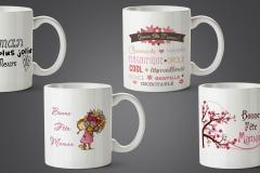 mugs fete des meres